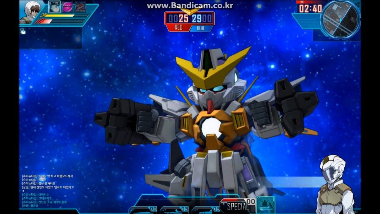 Sd Gundam Next Evolution Gundam Kyrios Sdgn Newtype