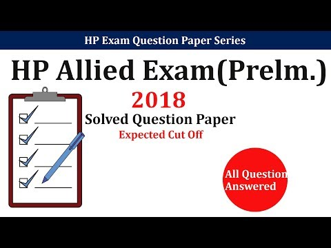 HP Allied Service Exam 2018 Solved Question Paper (Expected Cut Off)