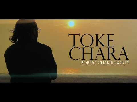Toke Chara by Borno | Borno chakroborty | Borno with colorz vol - 4 | HUEZ STUDIO