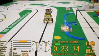 ETロボコン2017東海地区ダミーカーによるDP-Rコース攻略 thumbnail
