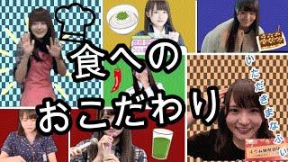 日向坂46 #高瀬愛奈 もぐもぐまなふぃがもっと見たいよ.