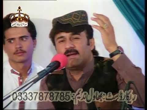 Aasun Ase Khalqati Poet Doost Agha Jan Sung By Hussain Aseer