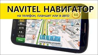 видео GPS навигация на Кипре