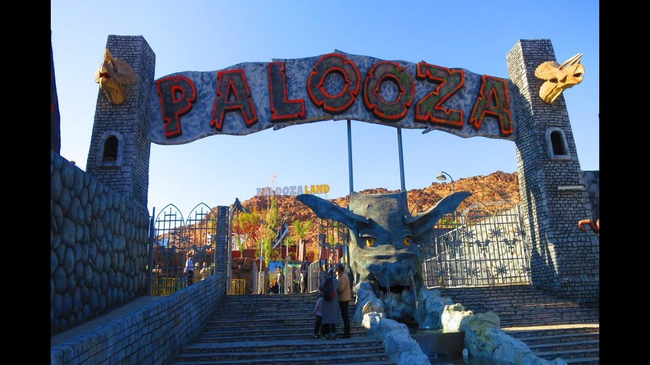 Palooza land marrakech immo marrakech4seasons youtube - Prix chambre hotel mamounia marrakech ...