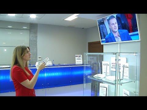 Кабельное телевидение «ИНСИТ»