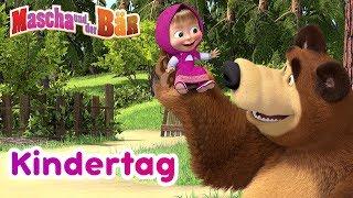 Mascha Und Der Bär -🐣 Kindertag 👶