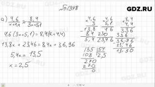 № 1348- Математика 6 класс Виленкин