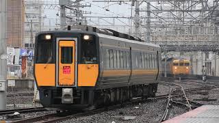 """特急「スーパーいなば」 岡山駅到着 Limited express """"Super Inaba"""", JR Okayama Station (2019.3)"""