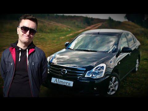 Самый честный отзыв о Nissan Almera (G15)