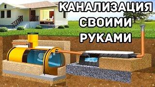 Соединение канализационных труб своими руками (видео)