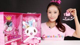 凱利的pring兔子公主洋娃娃更衣室過家家玩具遊戲    凱利和玩具朋友們 CarrieAndToys
