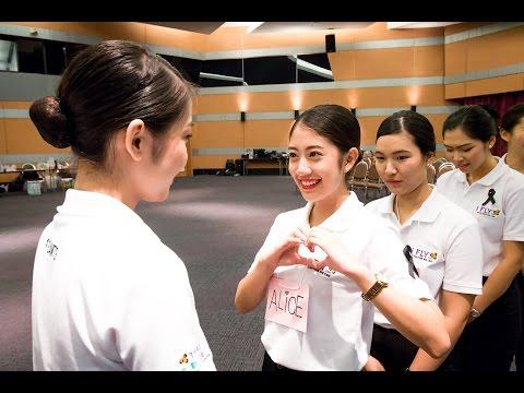 แอร์การบินไทยรุ่นใหม่ปี 2016 กับกิจกรรมรับน้องที่คุณห้ามพลาด(TQV 2016)
