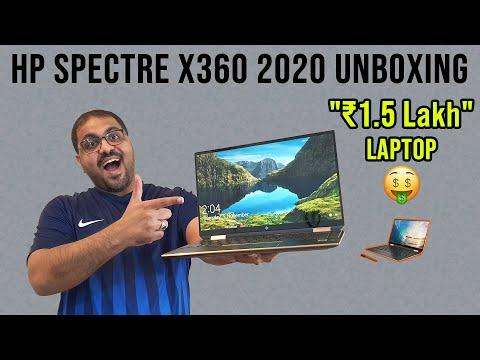 HP Spectre X360 (2020) Unboxing Hindi | PRICE IN UAE, ABU DHABI, DUBAI | Best 13 inch laptop 2020