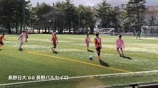 1部 ▷長野日大 vs 長野パルセイロU18