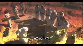INTEAM - Zikir Doa Husnul Khatimah (Unofficial Music Video)