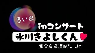 この動画以外に2019年2月10日(日) 長良グループの演歌祭りにも行き撮影...