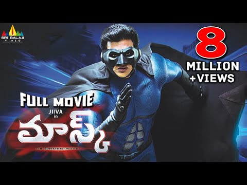Mask | Telugu Latest Full Movies | Jiiva, Pooja Hegde | Sri