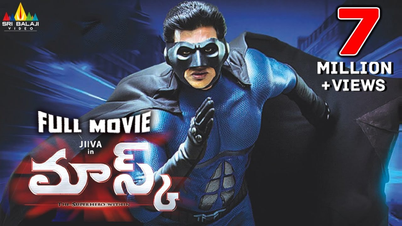 Mask Telugu Full Movie | Jiiva, Pooja Hegde | Sri Balaji Video