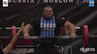 2018 Crosslifting WORLD CUP / Men +110 kg