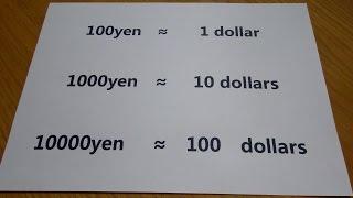 How to comvert yen to dollar estimate 円からドルへのアバウトな計算