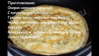 Рецепты салатов:Салат с копченым окороком и омлетом