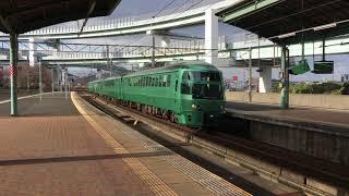 特急ゆふいんの森91号 スペースワールド駅を通過 JR九州 鹿児島本線 2018年1月1日7