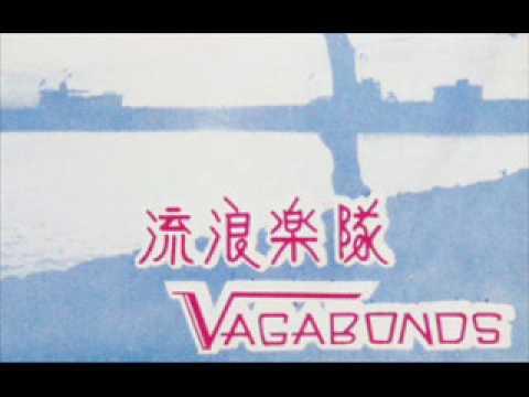 The Vagabonds guitar instrumentals Chinese pop tune