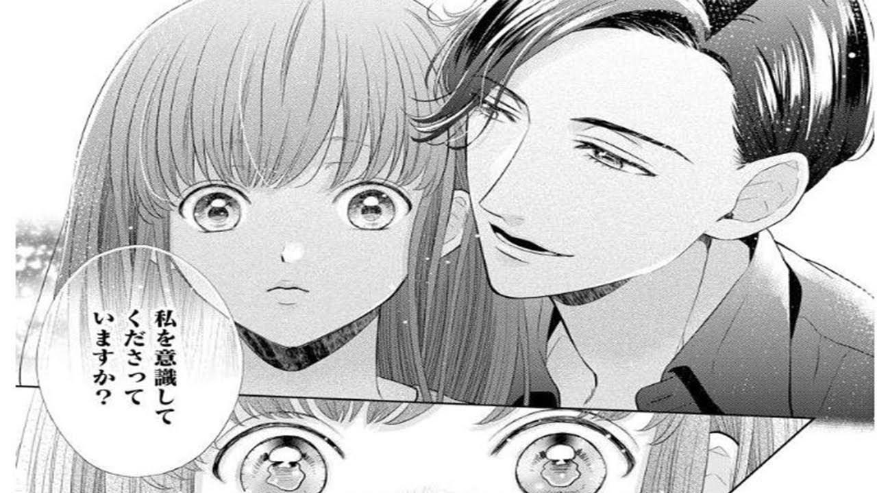 【TL漫画】女の子のココロ-とろっとろに感じちゃうセックス…シよ?- #8