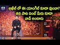Akhil Akkineni Sings A Song Performance At SIIMA Awards 2017 | Telugu Full Screen