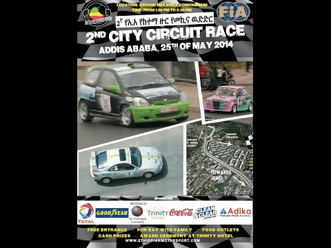 Part 3: 2nd City Circuit 25th of May 2014