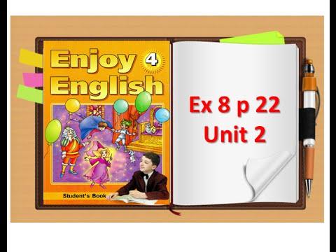 Научитесь произношению звуков английского языка!