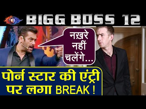 Bigg Boss 12: Danny D & Mahika Sharma's agreement CANCELLED due to their tantrums! | FilmiBeat