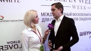 Валерий Чигинцев. Интервью на RSW.