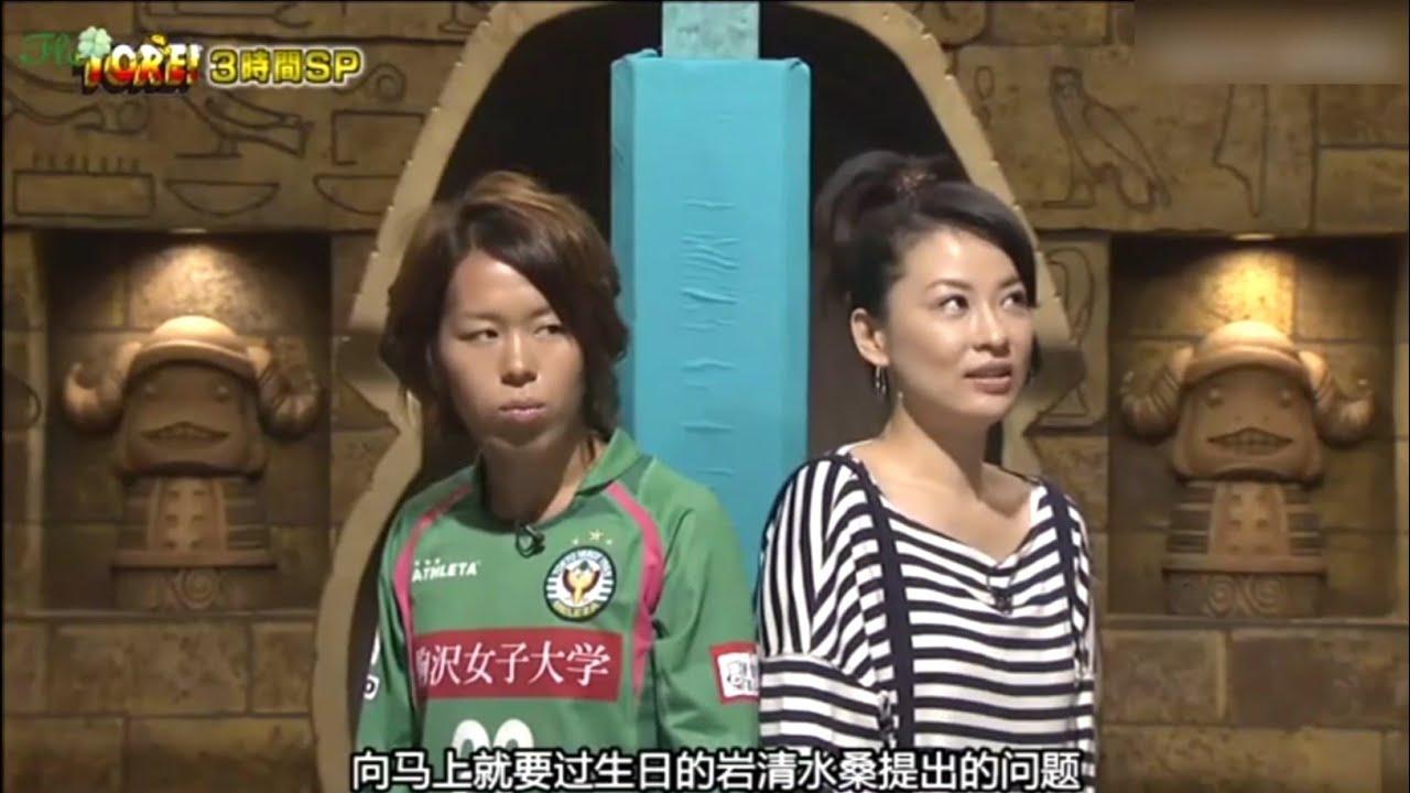Download Tore Japanese Mummification #4