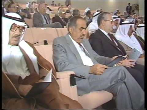 Opening Ceremony of the 3rd IAS Conference, Kuwait City, Kuwait, 1989