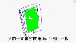 2013 NCHU DFLL Business English - thanXmas  (Chinese Title)