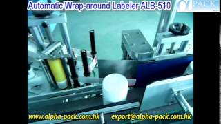 Automatic Wrap-around Labeler ALB-510C with Received Bottle Round Table