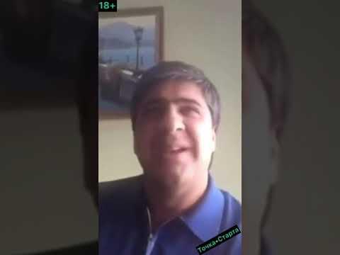 Анекдот Армянин Грузин и Азербайджанец ⚠️18+