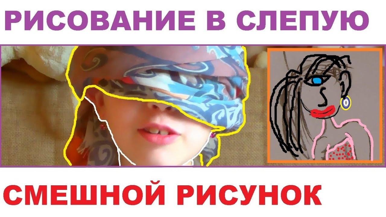картинки рисунки людей