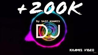 BEST DABKE دبكه جديد JDED NEW NEU [Audio] - DJ KHAMIS