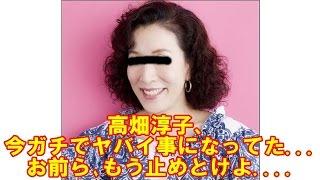 強姦(ごうかん)致傷容疑で逮捕された俳優・高畑裕太容疑者(22)の母...
