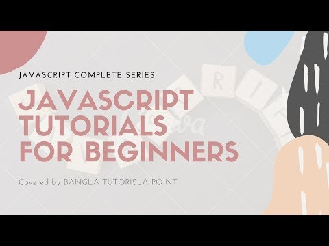 JavaScript DOM Tutorial #8 JavaScript Display Possibilities [ With Source Code] thumbnail
