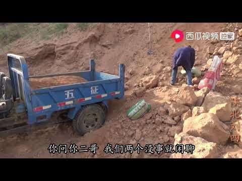 陕北刘四:刘四去山上挖沙,碰到豪爽的老乡,做了什么事,让刘四很不好意思