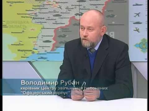 Крым - это просчет Турчинова, Донбасс - это просчет Порошенко, - Владимир Рубан