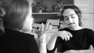 Поздравление на юбилей учителю русского и литературы