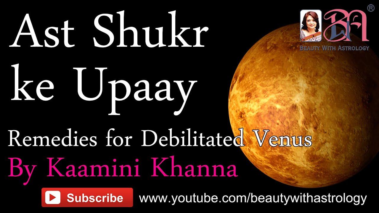 Ast Shukr ke Upaay (Remedies for debilitated Venus) in Hindi by Kaamini  Khanna | BWA