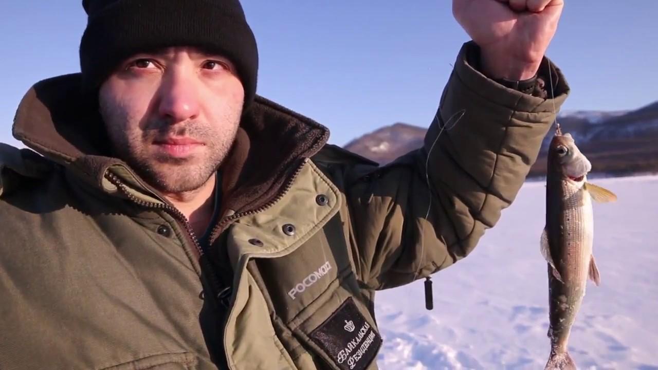 Зимняя рыбалка на озере Байкал. Особенности зимней рыбалки ...