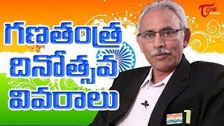 Happy Republic Day 2019 Songs, Special Videos | TeluguOne