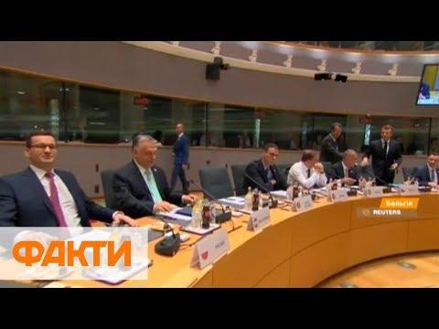 ЕС продлил экономические санкции против России до 2020 года