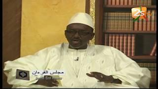 DUDAL GUR AANA DU 27 JUILLET 2018 AVEC IMAM MOUHAMED EL HABIB LY